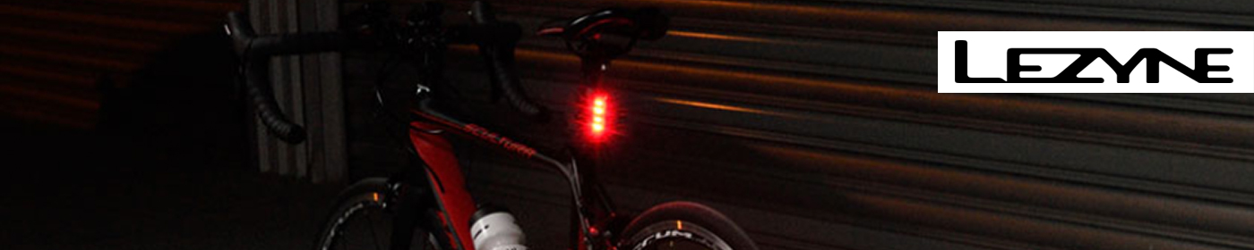 Lezyne: multi-herramientas, bombas e infladores de piso, digitales, de mano, sistemas de CO2, luces LED, y accesorios ideales para ciclismo con alta tecnología y calidad.